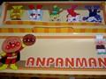 アンパンマンテラス