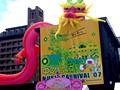 中之島 Music Carnival'07
