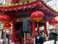 神戸 南京町 春節祭り 参拝
