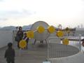 有馬富士公園 遊具 カミナリの砦
