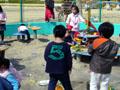 久宝寺緑地公園 幼児コーナー