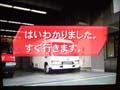阿倍野防災センター 119番通報