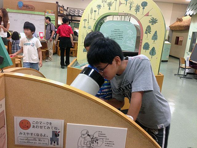 琵琶湖博物館 無料