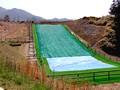 滋賀農業公園ブルーメの丘 芝滑り