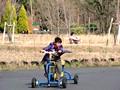 滋賀農業公園ブルーメの丘 変わり自転車