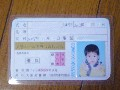 北区民まつり 子供免許証