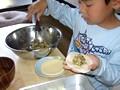 餃子レシピ