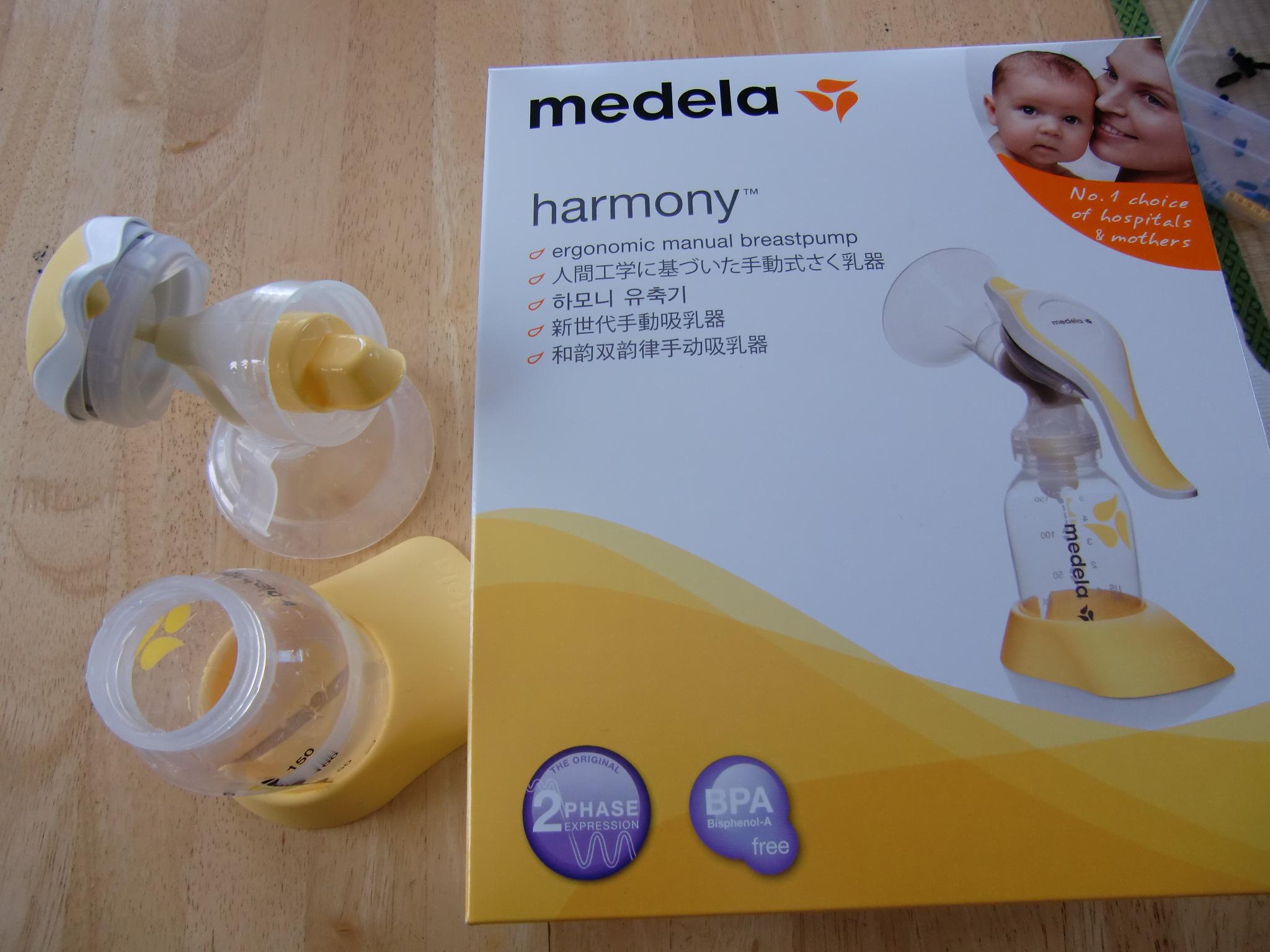 新生児 育児 成長記録 搾乳器