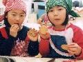 学童(都島児童センター)での生活の写真
