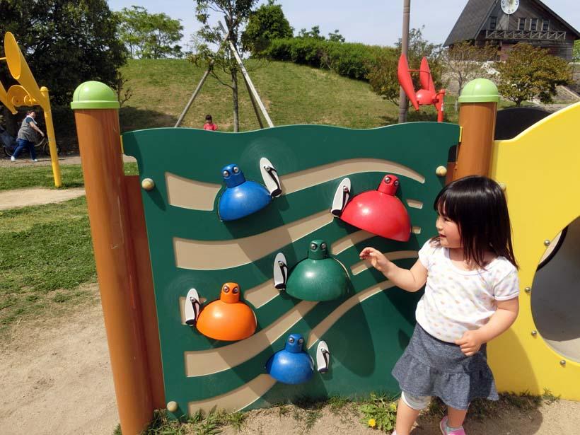 深北緑地公園 ロケット広場 幼児向け遊具
