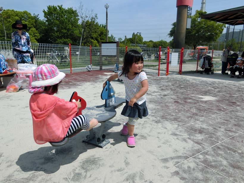 深北緑地公園 ロケット広場 シーソー