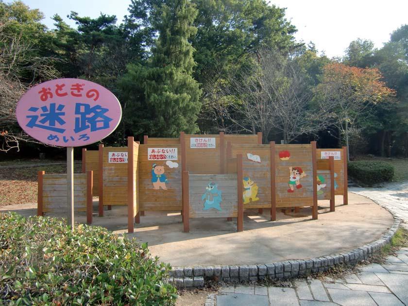 京都府立山城総合運動公園(太陽が丘) おとぎの迷路