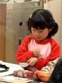 大阪府立大型児童館ビッグバン