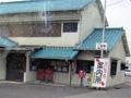 神戸 二郎農園 イチゴ狩り案内所