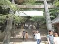 金比羅山参り 階段