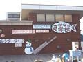 マリンピア神戸・さかなの学校