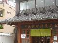 宮島伝統産業会館みやじまん工房 もみじ饅頭の手作り体験