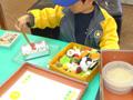 笹山チルドレンミュージアム おもちゃ箱