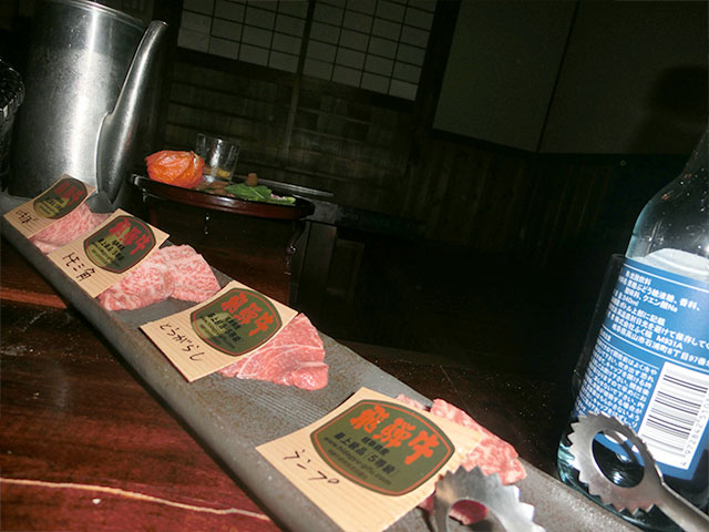 神明山荘  囲炉裏懐石