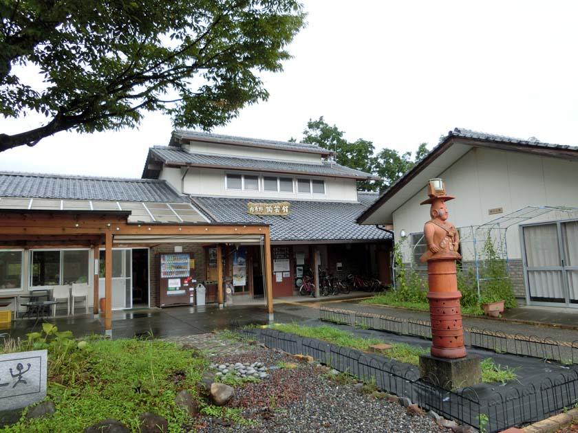 内原野陶芸館