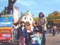 東条湖おもちゃ王国 1日目