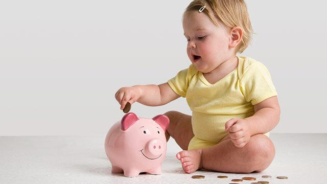 出産育児一時金とは
