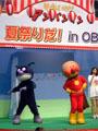 それいけ!アンパンマン 夏祭りだ! in OBP