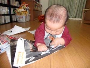 生後6ヶ月:ずりばい!