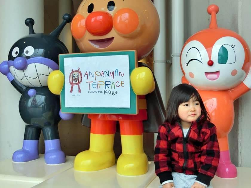 アンパンマンミュージアム神戸に誕生日に行ってきた